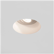 Saru  Round Recessed Interior Downlight, Adjustable