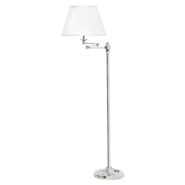 Adjustable Floor Lamp Including Shade