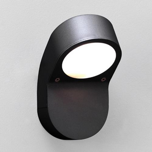 Oyodo  Exterior Wall Light, Low energy