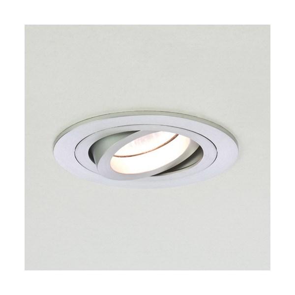 Round Adjustable Interior Downlight